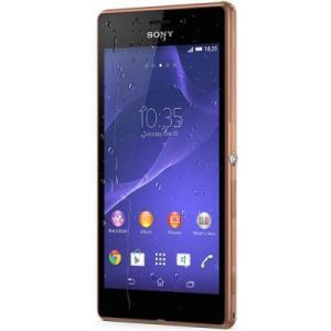 Mobiiltelefon Sony Xperia M2 Aqua pronks eest paremalt